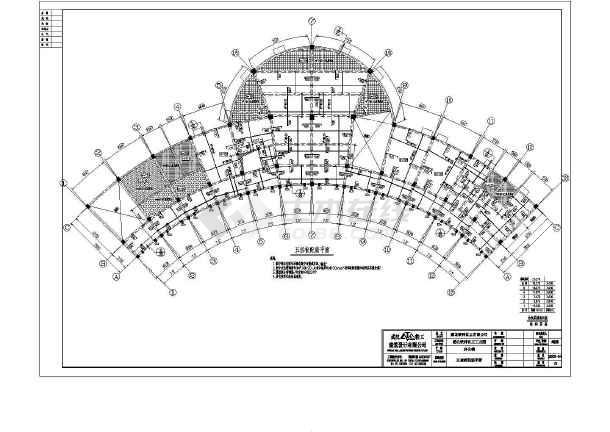 某五层半圆弧形框架结构办公建筑设计图全套