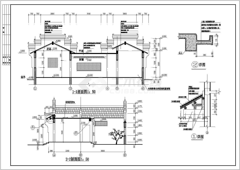 某南方徽派砖混结构公厕建筑施工图
