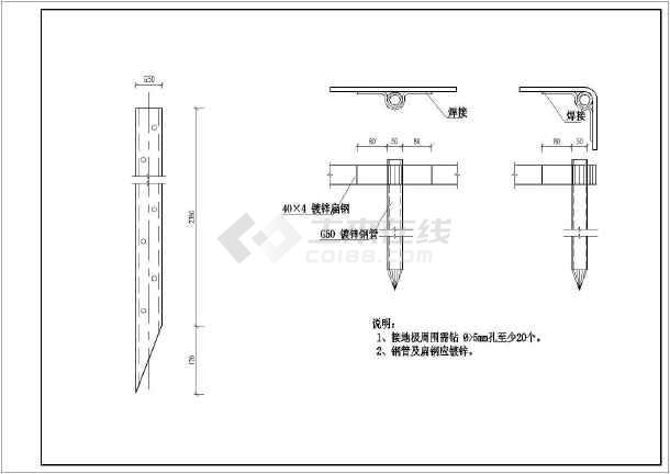 某图纸10kV变电所煤矿布置图及设备施工图_c电气文件压缩怎样图片