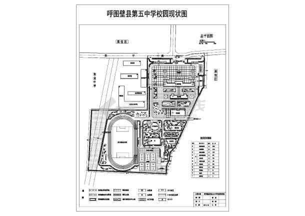 新疆呼图壁县第五中学校园规划方案总平面图