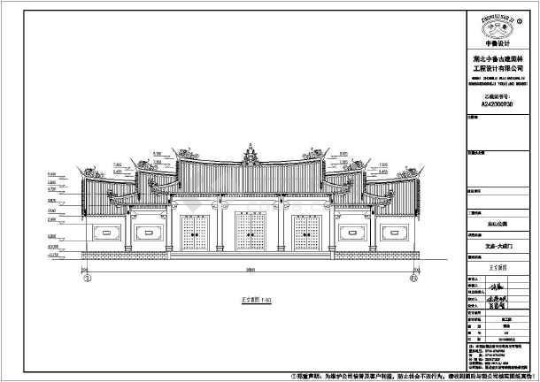湖北某地单层仿古文庙建筑设计施工图
