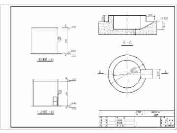 韩城市龙门水厂锅炉房设计施工图(含建筑和结构)