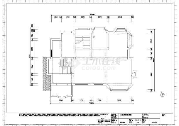香港新古典三层别墅室内装修图别墅安贝尔出售图片