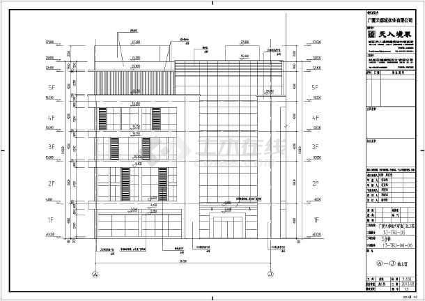 杭州某地五层商业楼建筑设计施工图
