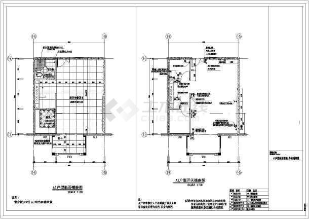 壁纸选样表,石材选样表,材料做法表,平面布置图,墙体放线图,地面铺装