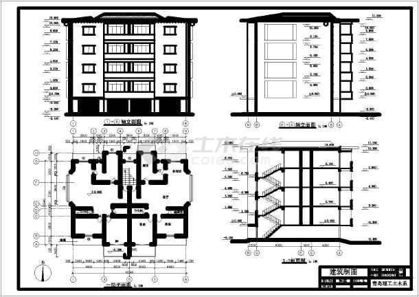 房屋建筑学墙身剖面图