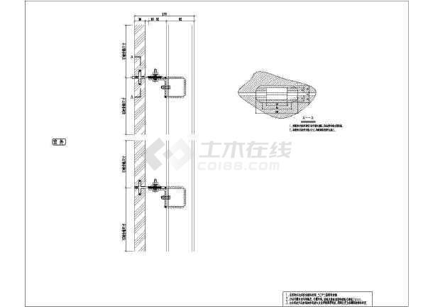 各种石材玻璃铝板幕墙节点构造大样图