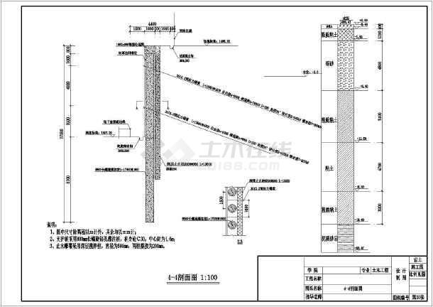 晨曦大厦基坑支护结构平面图和剖面图