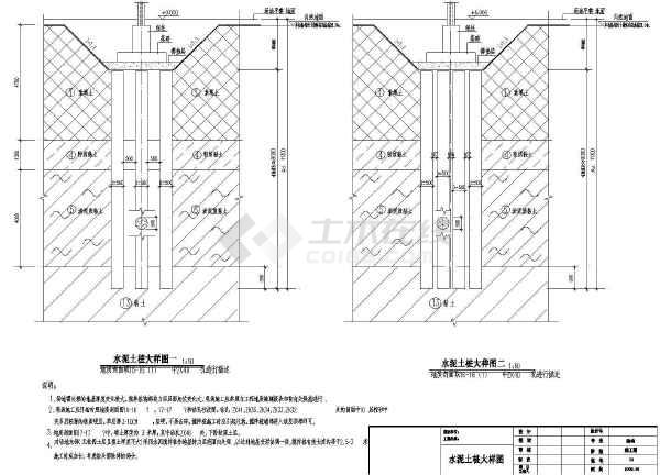 4米宽15长地基设计图