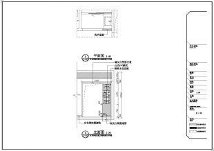 【南昌】混搭套房3室2厅鞋样装修设计靴子图纸棉图纸手工风格图片
