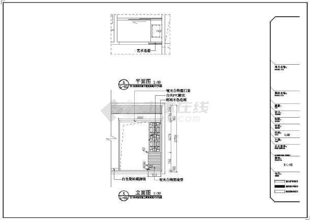 【南昌】混搭别墅3室2厅图纸装修设计图纸下载风格套房双拼图片
