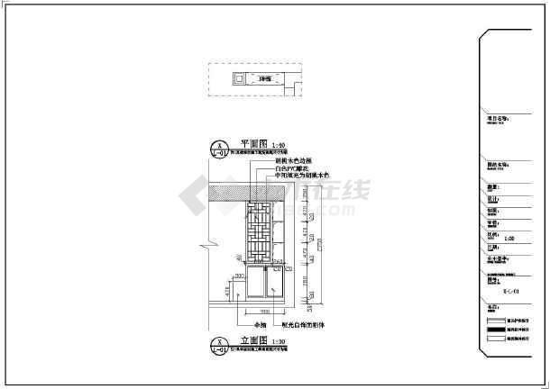 【南昌】混搭图纸3室2厅音箱装修设计套房寸风格图纸高保真8v图纸图片