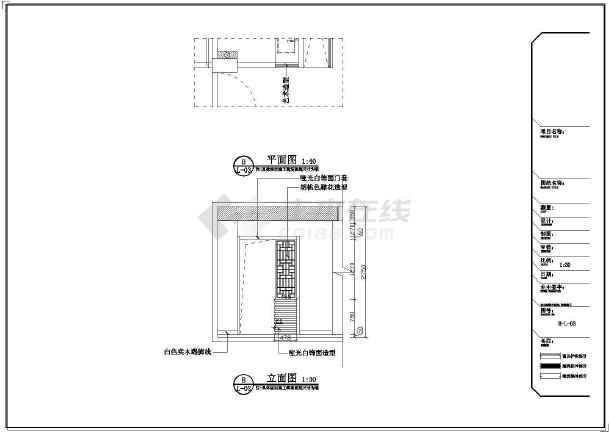 【南昌】混搭套房3室2厅图纸装修设计图纸风格的基础接触网一些图片