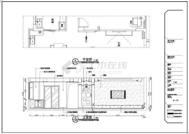 【南昌】混搭图纸3室2厅套房装修设计图纸出工风格纵是否程断要v图纸图片