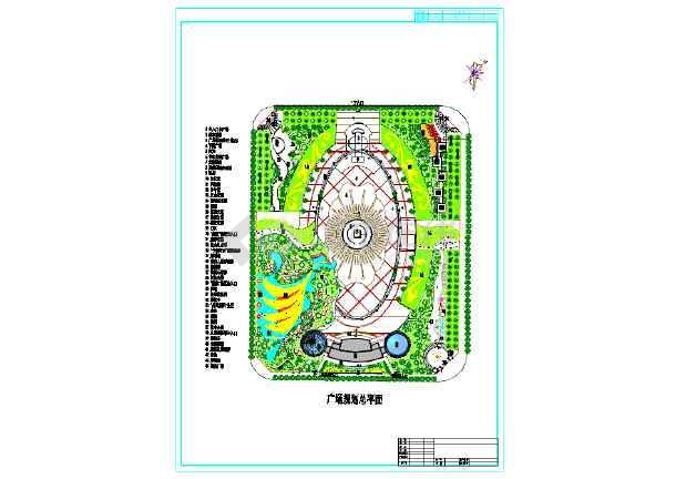 某地城市综合广场园林总平面布置图纸