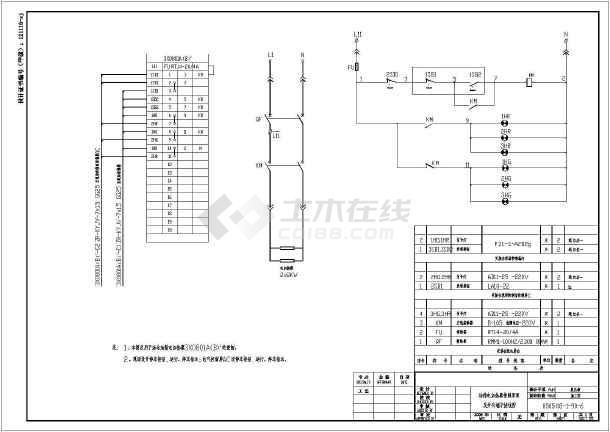 单相单电容电机接线图