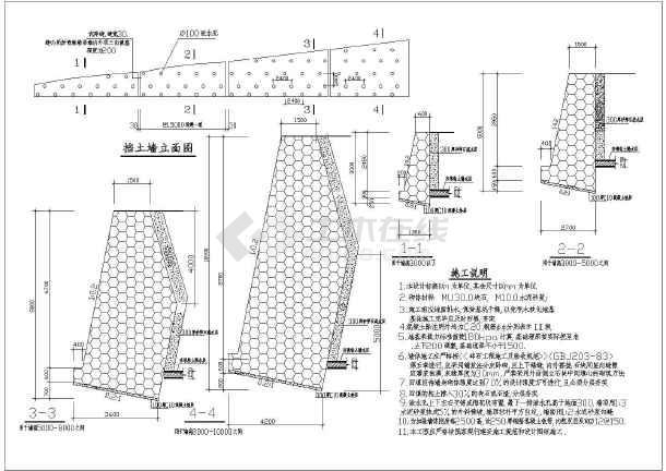各类挡土墙建筑结构图纸(cad)