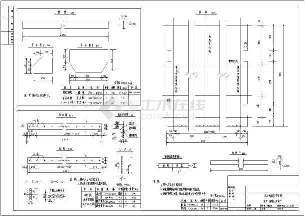 某处节制闸配套金结图结构图纸设计