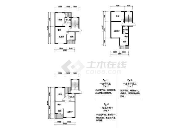 单元式住宅设计图