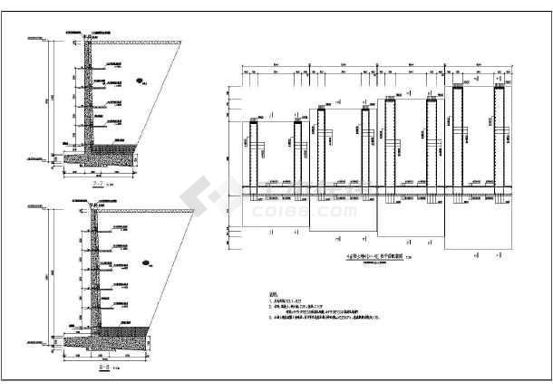 某地矿山钢筋混凝土挡土墙结构设计施工图