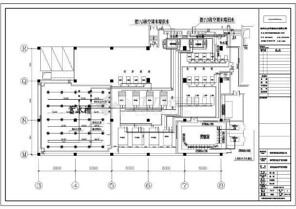 深圳市某产业基地蓄冰空调机房设计图