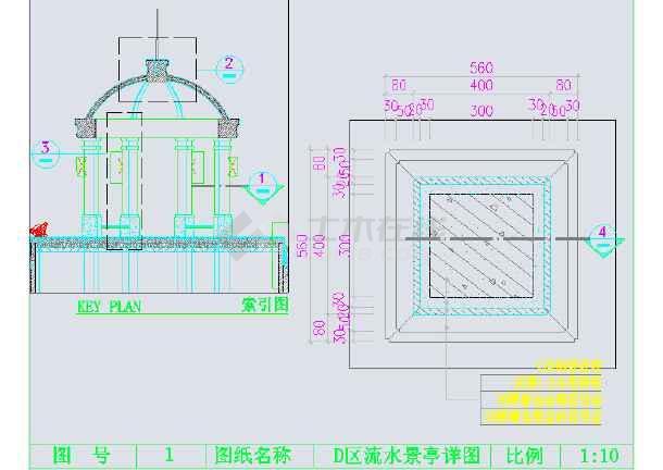 园林设计图亭廊花架做法施工说明图纸