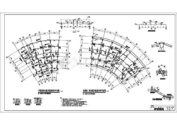 某圆弧造形宾馆三层钢筋砼框架结构施工图