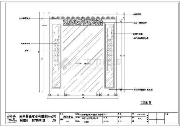 某地公寓简约电梯轿厢装修设计施工图