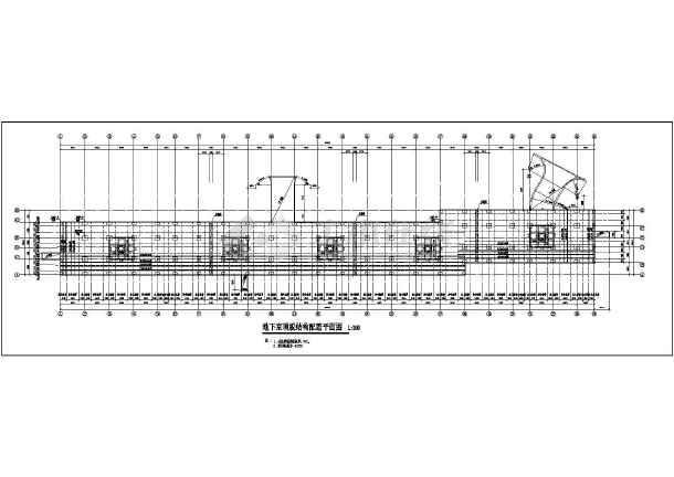 图纸包括:总说明,基础,柱子墙体结构平面图,顶板结构配筋平面图,坡道