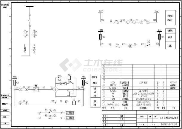 高压配置接线图,g1 高压进线计量柜原理图