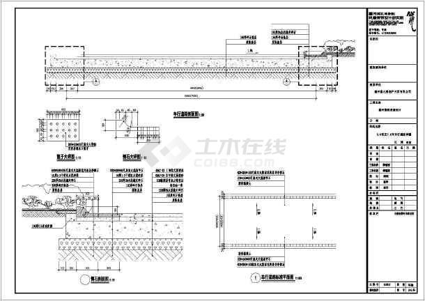 嘉兴紫园景观工程停车场及车行道设计方案图_cad图纸