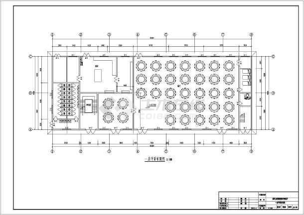 教师进修框架图纸餐厅图纸钢结构_cad学校下轻钢房屋v框架二层图片