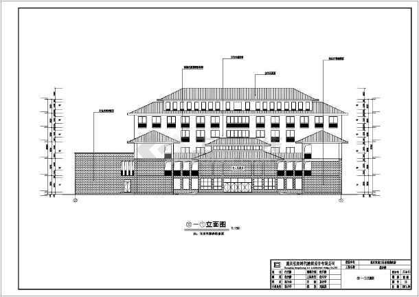 重庆市高观镇某地六层框架结构综合楼建筑设计施工图纸