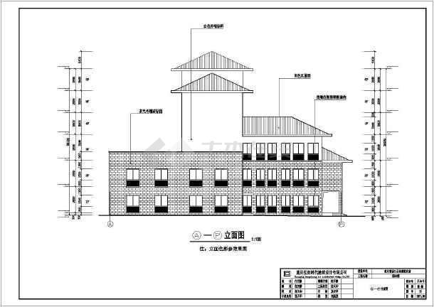 重庆市高观镇某地六层框架结构综合楼建筑设计施工