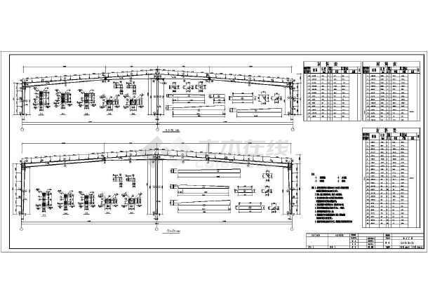 某单层18米跨门式刚架厂房建筑,结构施工图 某单层钢筋混凝土排架厂房