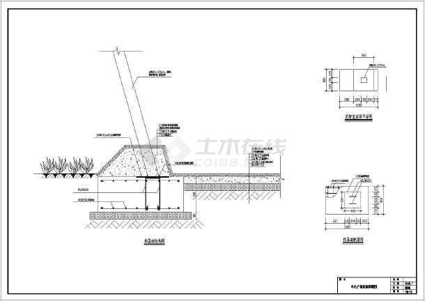 园林绿化及施工 居住区及公园绿化设计图 某小区花架基础,立面及轴测