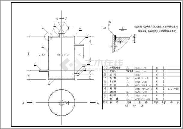 某120吨燃气锅炉房施工设计详细图作品取名室内设计的图片