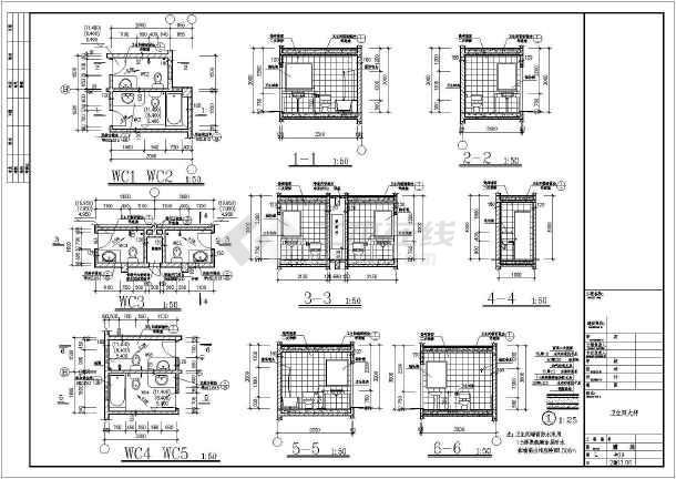 混凝土框架 结构单元 式住宅 建筑施工图