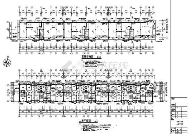四层混凝土框架结构单元式住宅建筑施工图