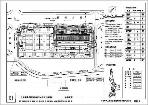 巴中市汽車客運站建筑方案設計和效果圖