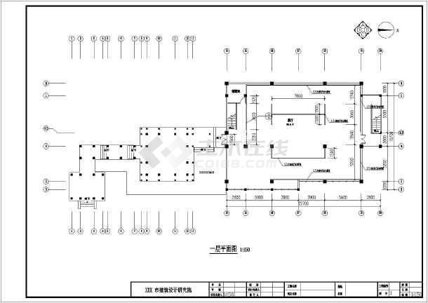某600平米接待中心展厅及会议室室内设计图纸图片