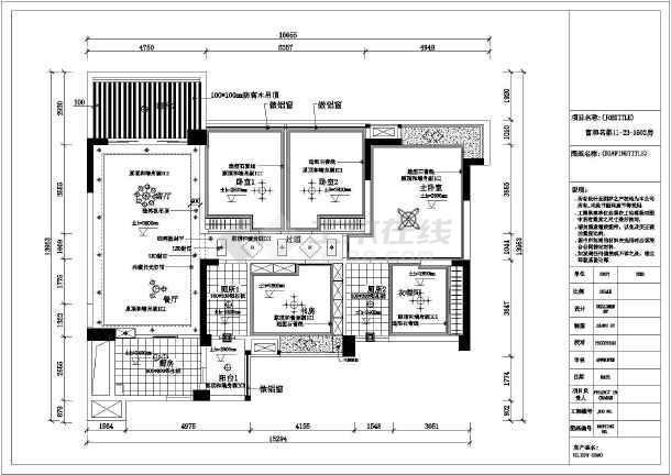 中山市四住宅剪力墙图纸装修设计居室图_cad3307轴承方案图片