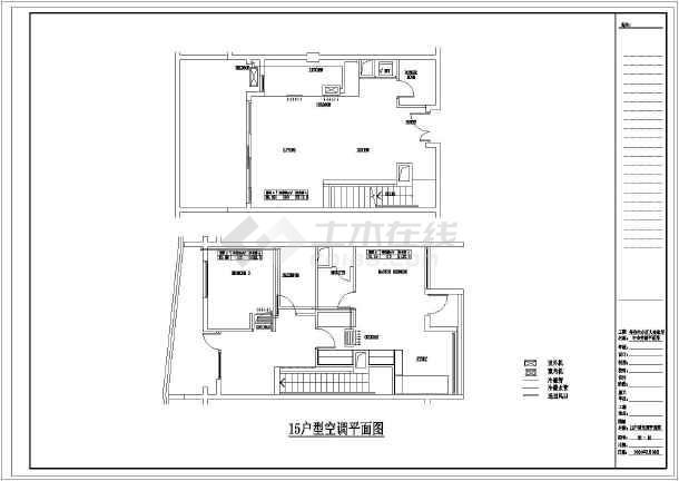 某住宅小区家用中央空调设计施工图纸图片2