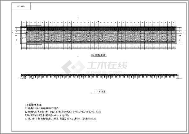 大型鸭子养殖场建筑设计施工方案图
