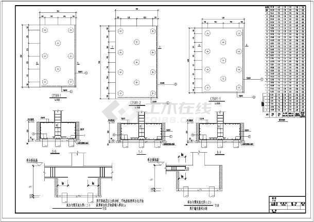 所属分类:剪力墙结构住宅楼 剪力墙结构图纸