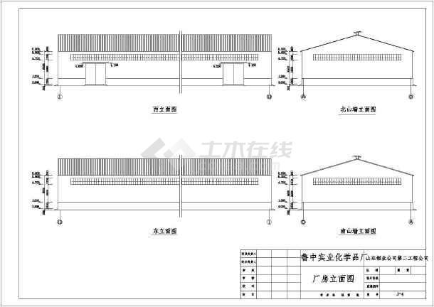 人字形钢屋架设计