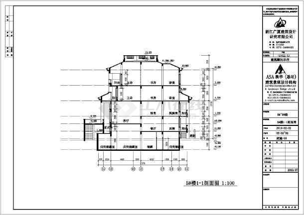04米农村自建房别墅设计图