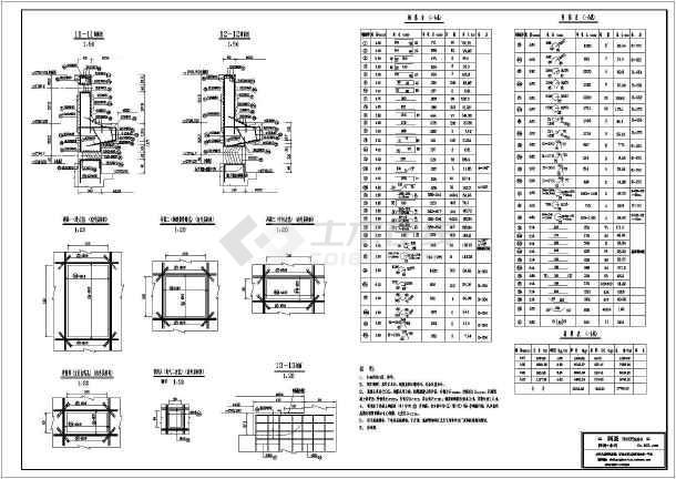 某高地震区水电站机墩风罩结构钢筋图
