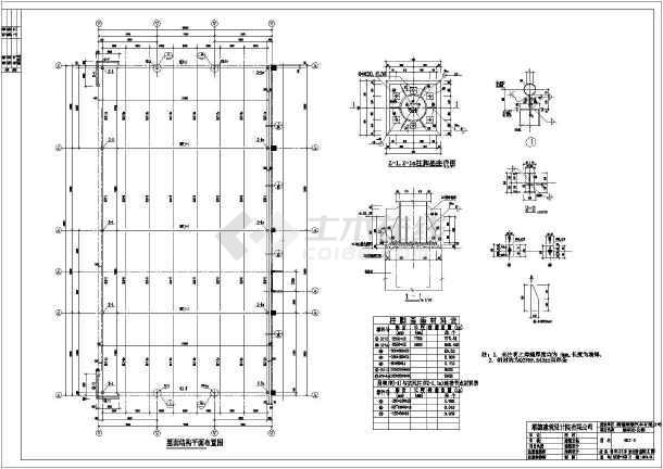 某地区一展厅为桁架钢结构方案图纸