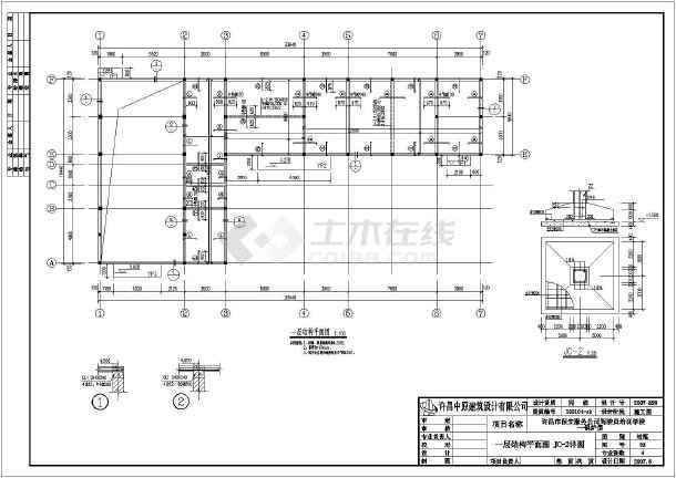 某培训学校锅炉视频筑结构设计施工图photoshop与创意教程案例房建平面六合无绝对片